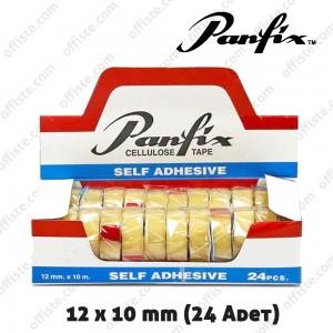 Panfix 12 x 10 mm Selofan Selefon Bant 24'lü Kutu