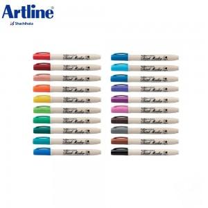 Artline Supreme Brush Marker Fırça Uçlu Kalem 20 Renk