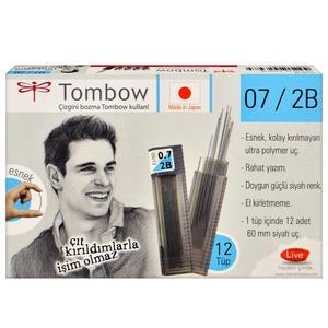 TOMBOW 0.7 MM 2B KLASİK KALEM UCU 12'Lİ PAKET